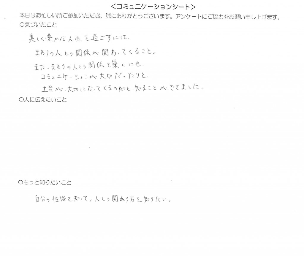SCN_0012_ページ_4